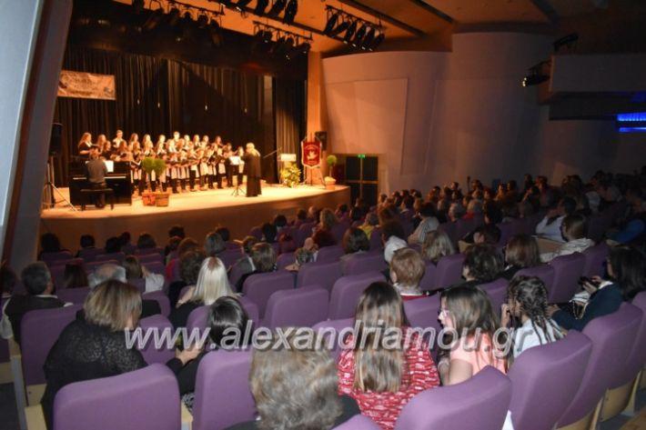alexandriamou_23isinantisixorodion190
