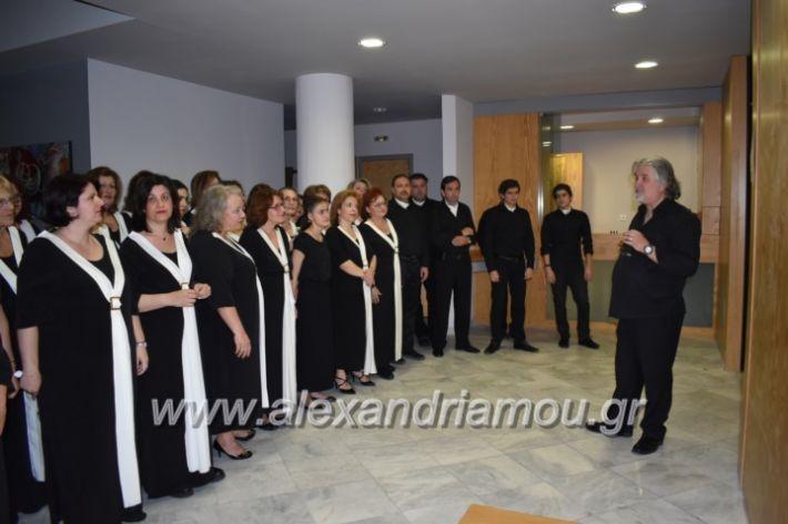alexandriamou_23isinantisixorodion194