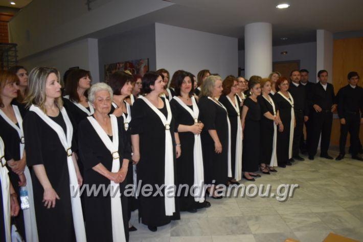 alexandriamou_23isinantisixorodion195