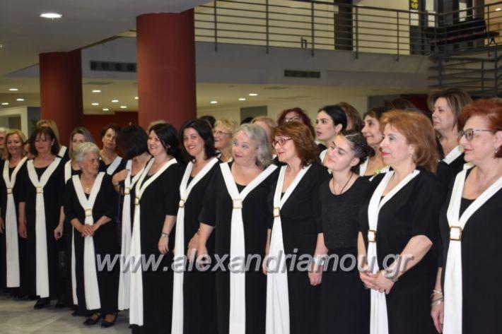alexandriamou_23isinantisixorodion198