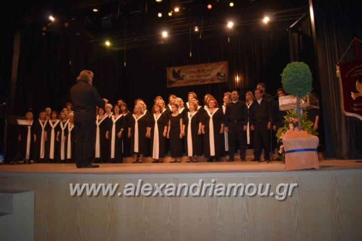 alexandriamou_23isinantisixorodion214