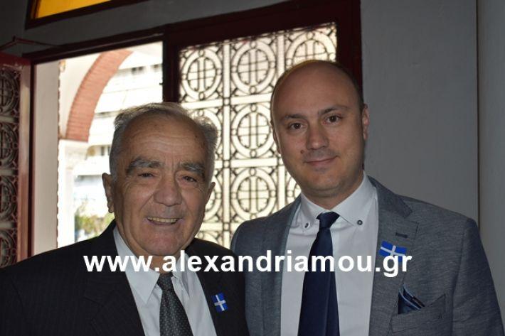 alexandriamou.gr_eklisia25000