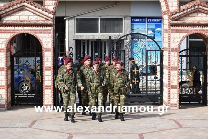 alexandriamou.gr_eklisia25002