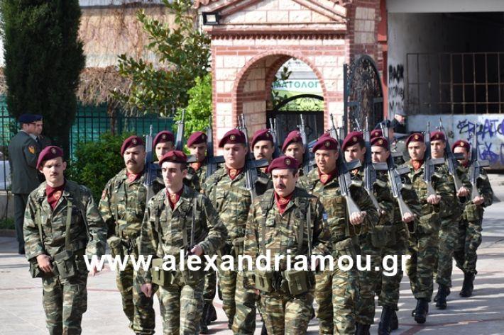 alexandriamou.gr_eklisia25003