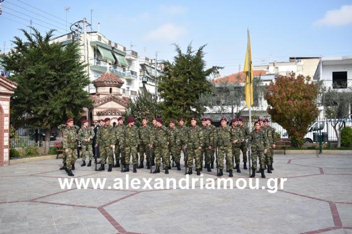 alexandriamou.gr_eklisia25004
