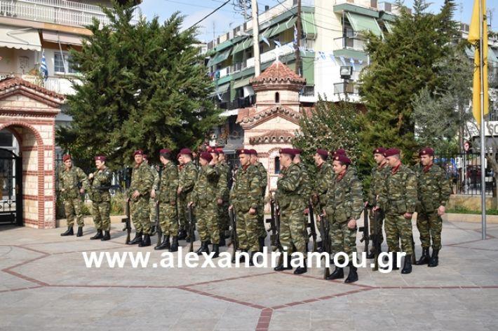alexandriamou.gr_eklisia25005