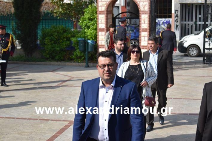 alexandriamou.gr_eklisia25008