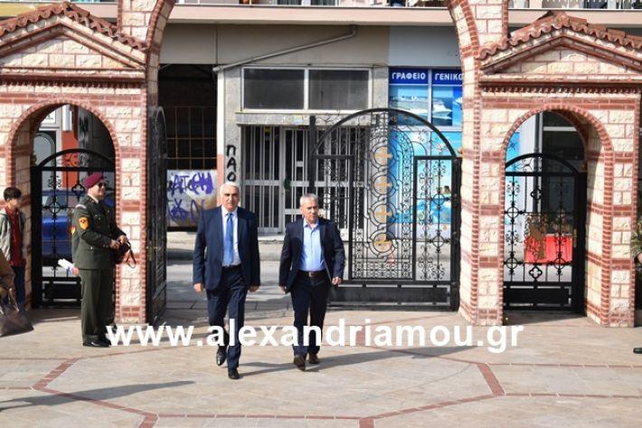 alexandriamou.gr_eklisia25010