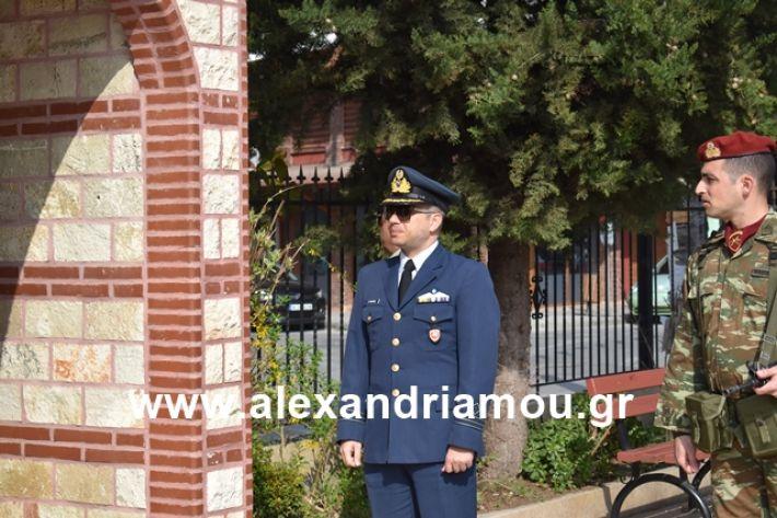 alexandriamou.gr_eklisia25013