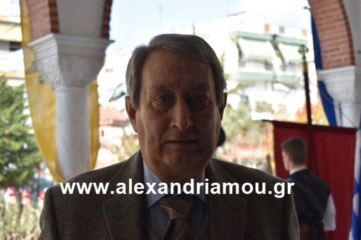 alexandriamou.gr_eklisia25014