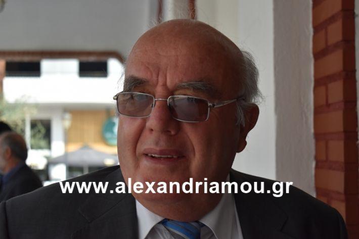 alexandriamou.gr_eklisia25016