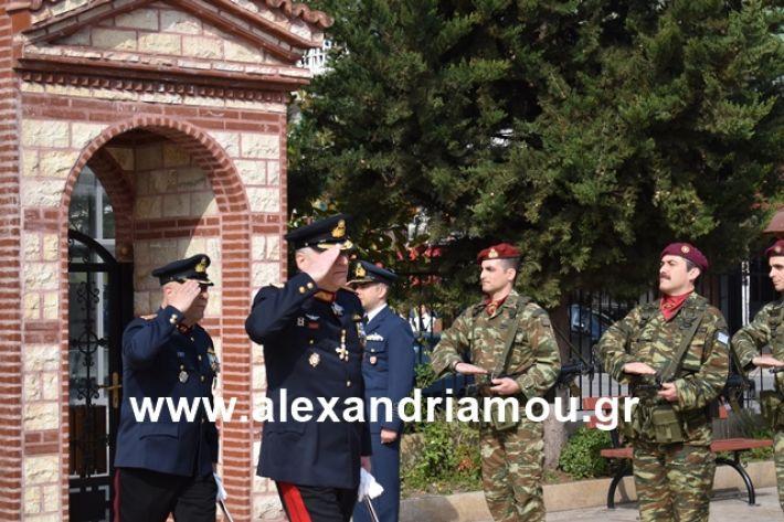 alexandriamou.gr_eklisia25019