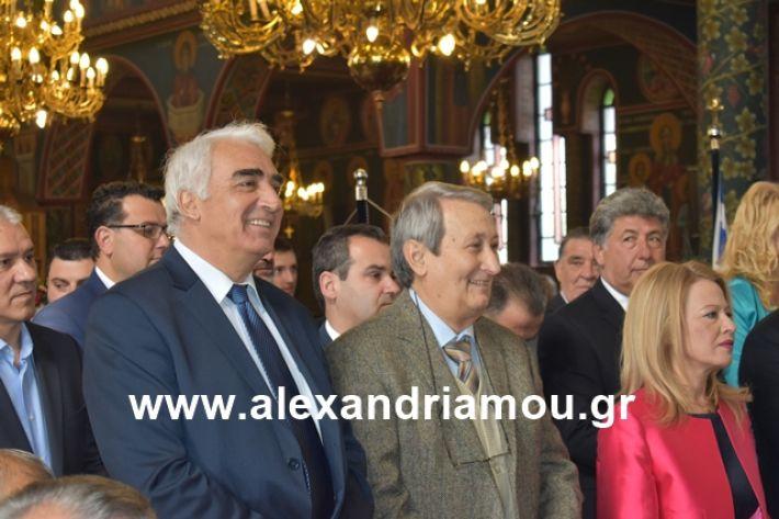 alexandriamou.gr_eklisia25027