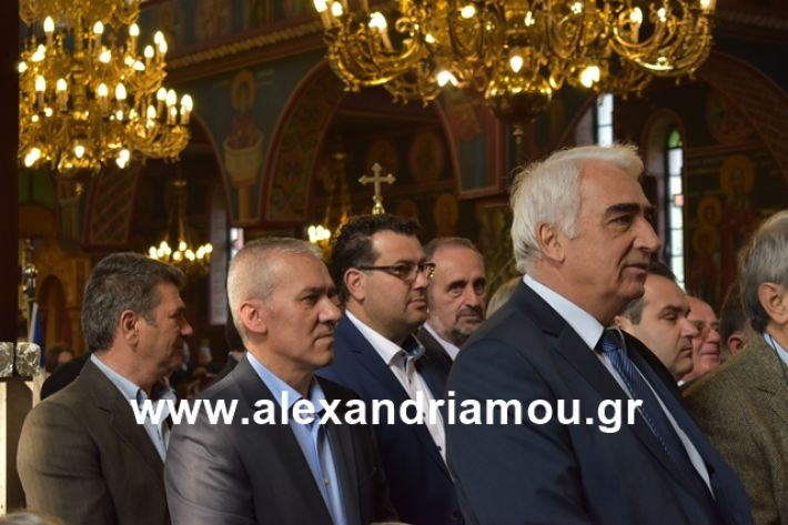 alexandriamou.gr_eklisia25028