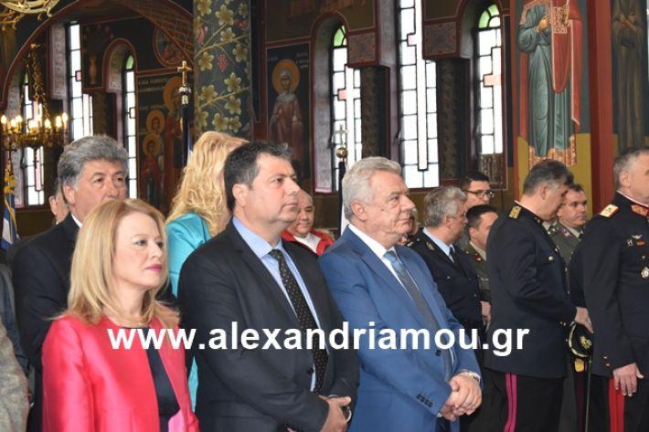 alexandriamou.gr_eklisia25030