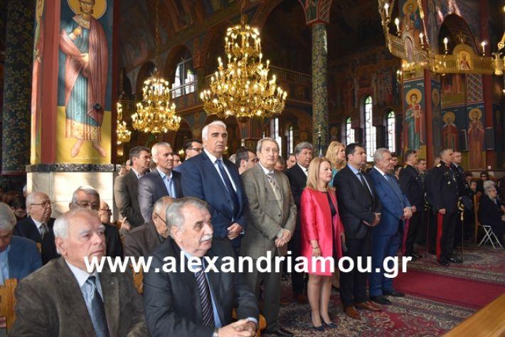 alexandriamou.gr_eklisia25031