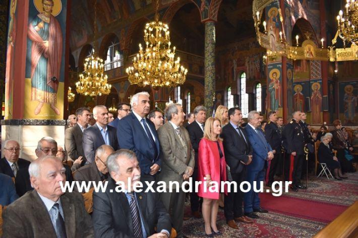 alexandriamou.gr_eklisia25032
