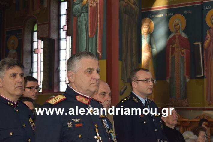 alexandriamou.gr_eklisia25033