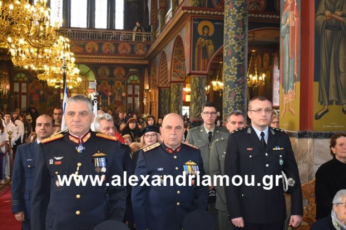 alexandriamou.gr_eklisia25035