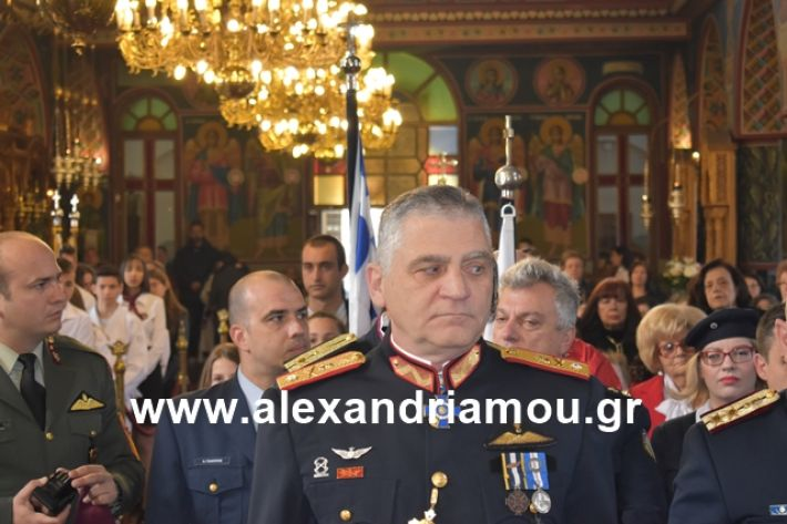 alexandriamou.gr_eklisia25036