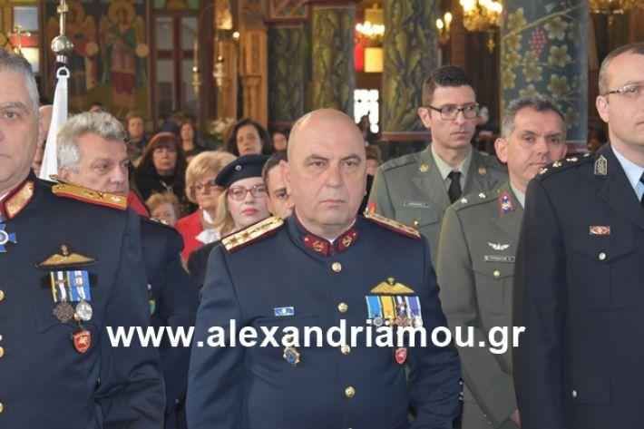 alexandriamou.gr_eklisia25037