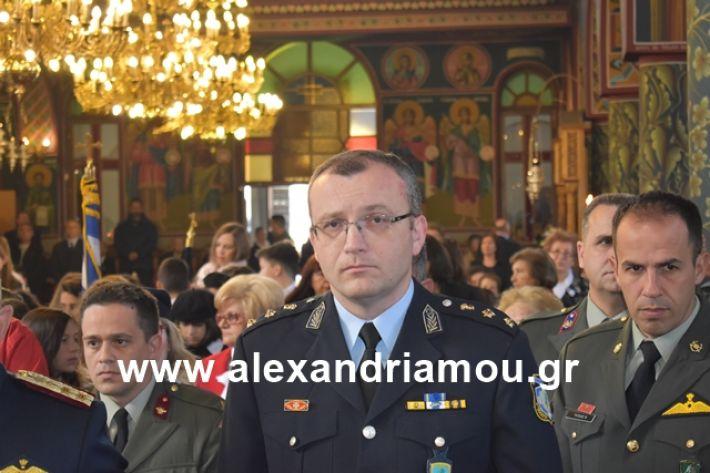 alexandriamou.gr_eklisia25038