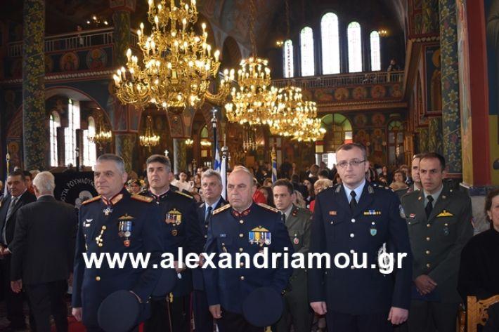 alexandriamou.gr_eklisia25039