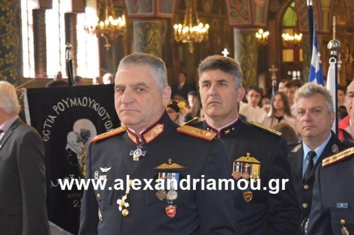 alexandriamou.gr_eklisia25040