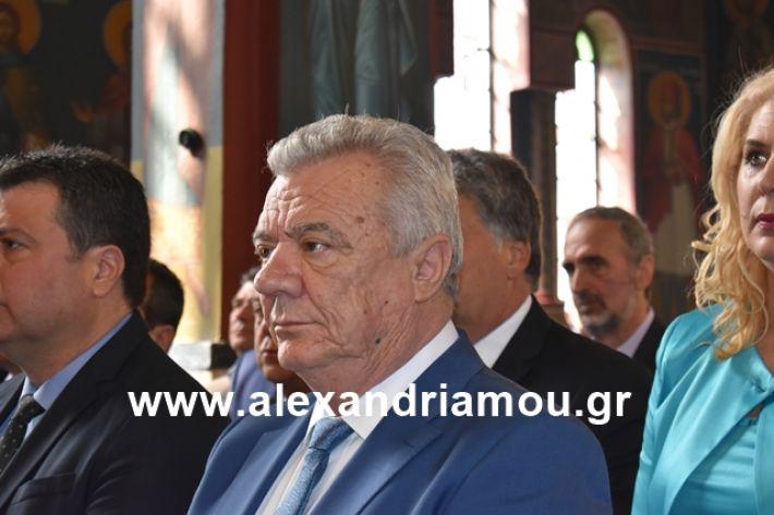 alexandriamou.gr_eklisia25041