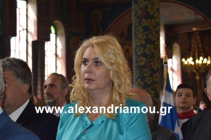 alexandriamou.gr_eklisia25042