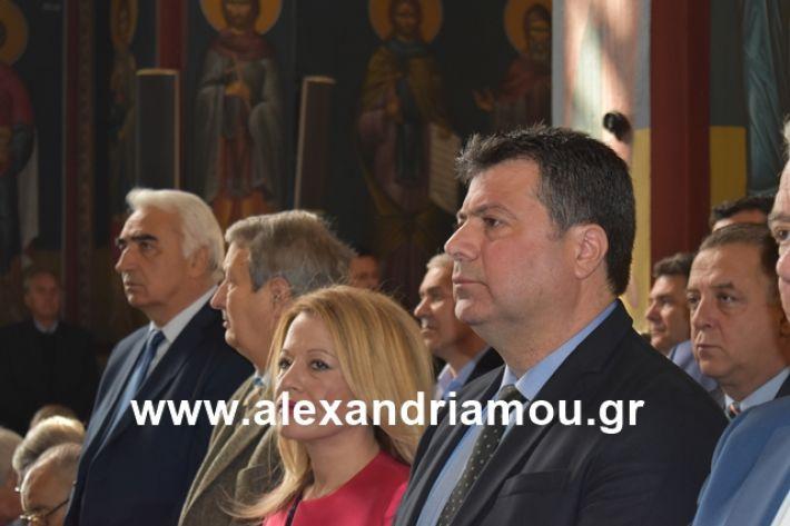 alexandriamou.gr_eklisia25043