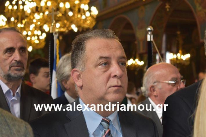 alexandriamou.gr_eklisia25044