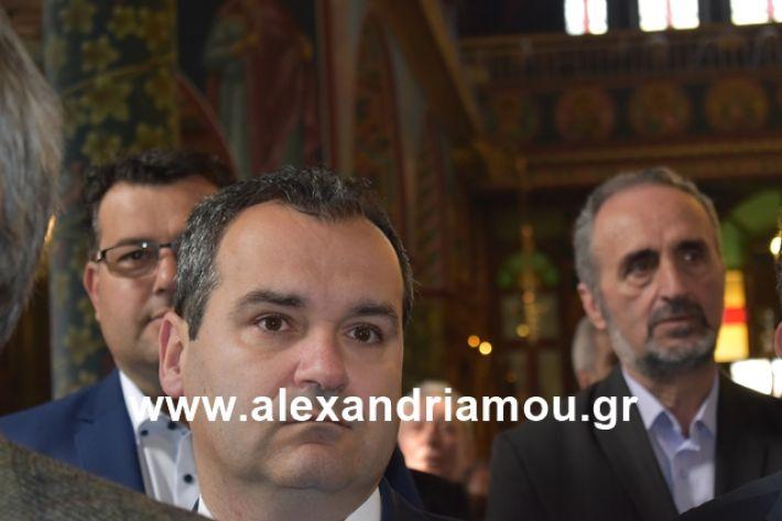 alexandriamou.gr_eklisia25045