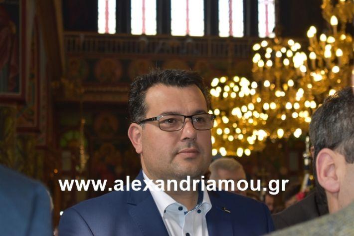 alexandriamou.gr_eklisia25046