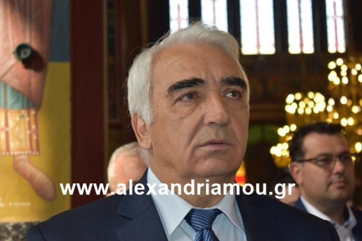 alexandriamou.gr_eklisia25047
