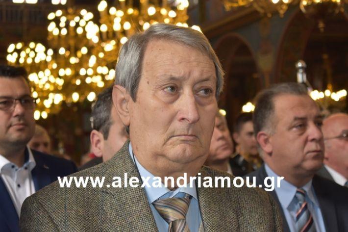 alexandriamou.gr_eklisia25048