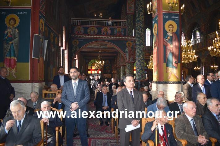 alexandriamou.gr_eklisia25049