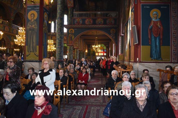 alexandriamou.gr_eklisia25051