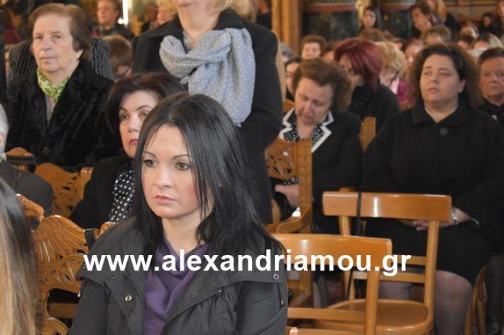 alexandriamou.gr_eklisia25052