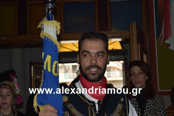 alexandriamou.gr_eklisia25054