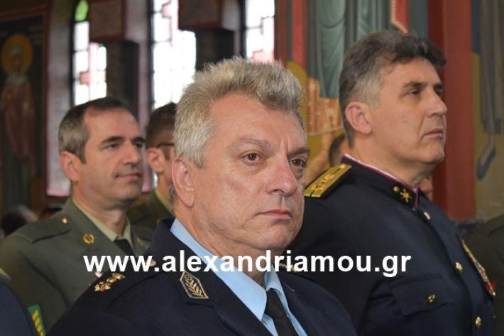 alexandriamou.gr_eklisia25055