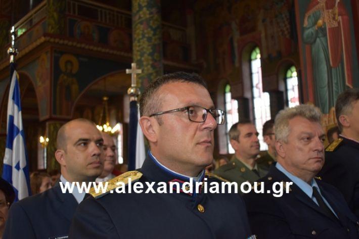 alexandriamou.gr_eklisia25056