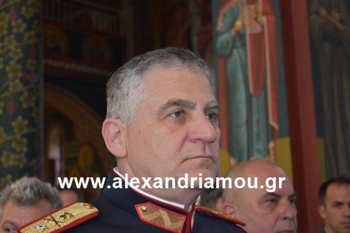 alexandriamou.gr_eklisia25057
