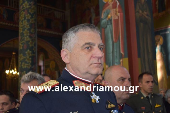alexandriamou.gr_eklisia25058