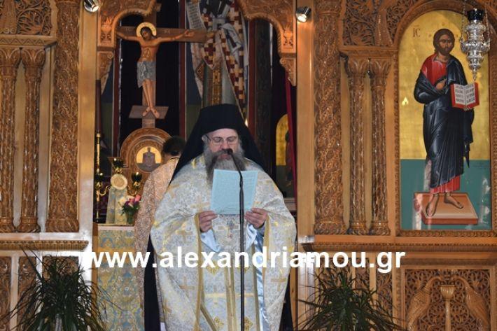 alexandriamou.gr_eklisia25065