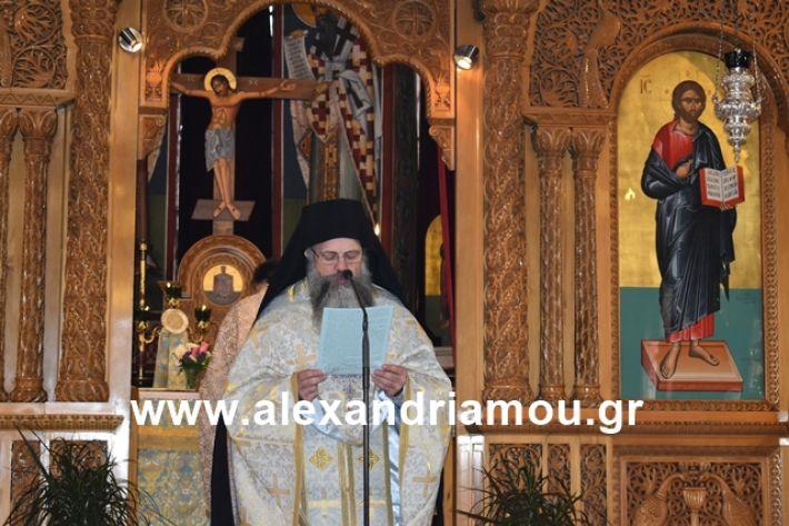 alexandriamou.gr_eklisia25066
