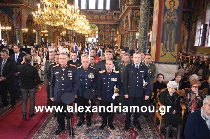 alexandriamou.gr_eklisia25067
