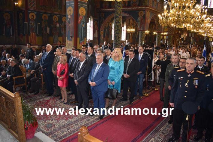alexandriamou.gr_eklisia25068