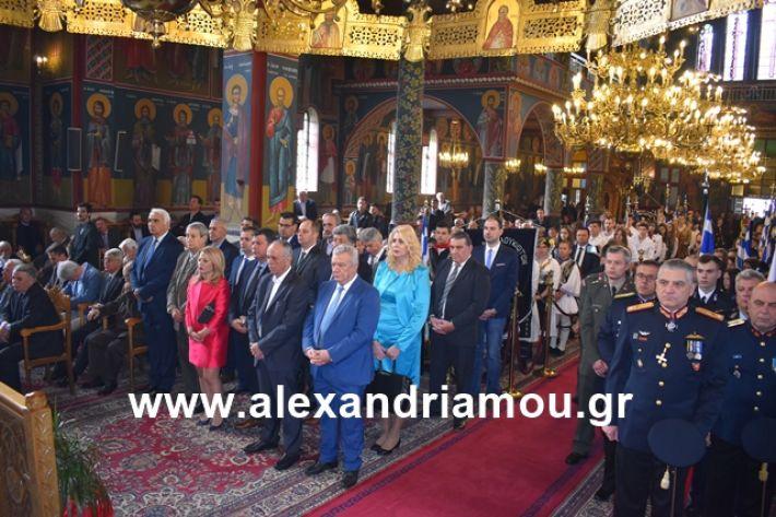 alexandriamou.gr_eklisia25069