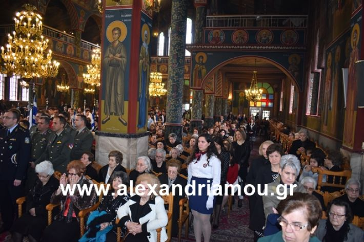 alexandriamou.gr_eklisia25073